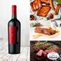 Veramonte-Reserva-Blend-Assemblage-accords-mets-et-vins.jpg